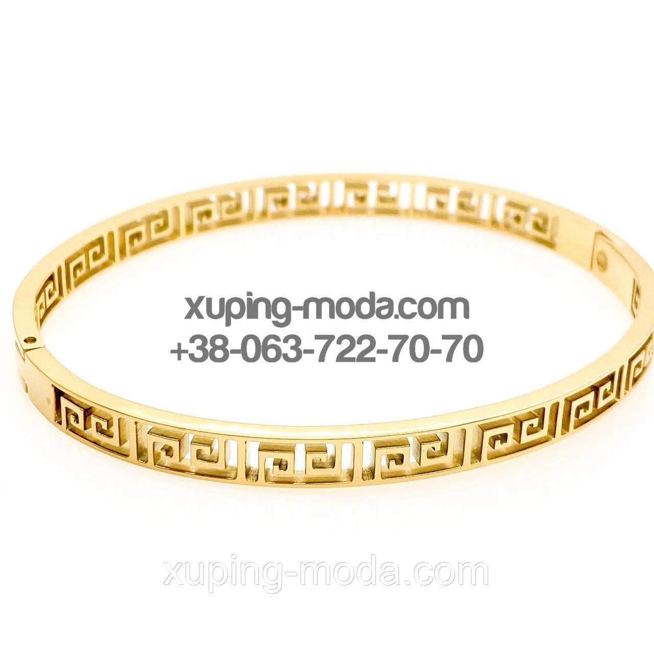 Красивый браслет позолоченный. Бижутерия версаче