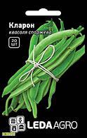 Семена фасоли спаржевой Кларон, Syngenta, Голландия 20 шт