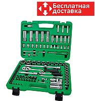 Набор инструментов 94 предмета, 1/4-1/2 дюйма, 6 граней, Toptul GCAI094R