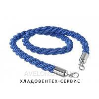 Барьерный канат - синий с серебряными карабинами, 1500 мм