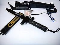 Нож выживания Aitor Jungle King II FA  ( реплика)