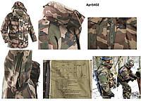 Куртка Gore-Tex армии Франции новая