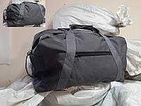 Транспортная сумка полиции Британии СЕРАЯ  оригинал Б/У Высший  сорт