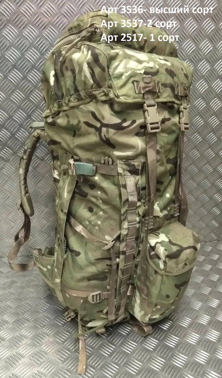 Експедицыонный  рюкзак Bergen MTP  ОРИГИНАЛ высший  сорт Б/У