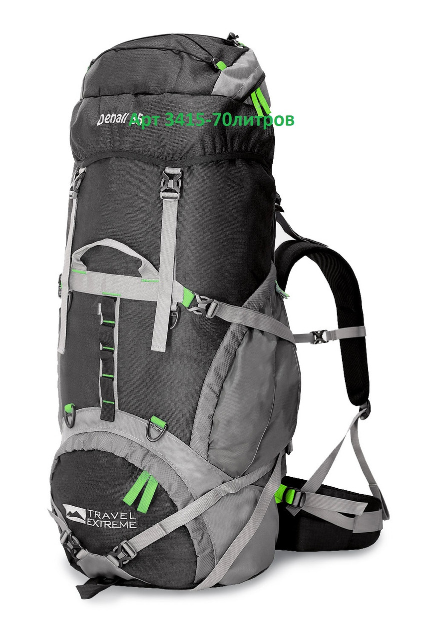 Рюкзак туристический Denali 70 (green)