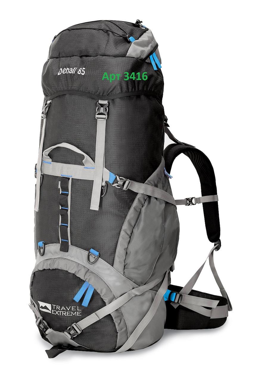Рюкзак туристический Denali 85 black + blue