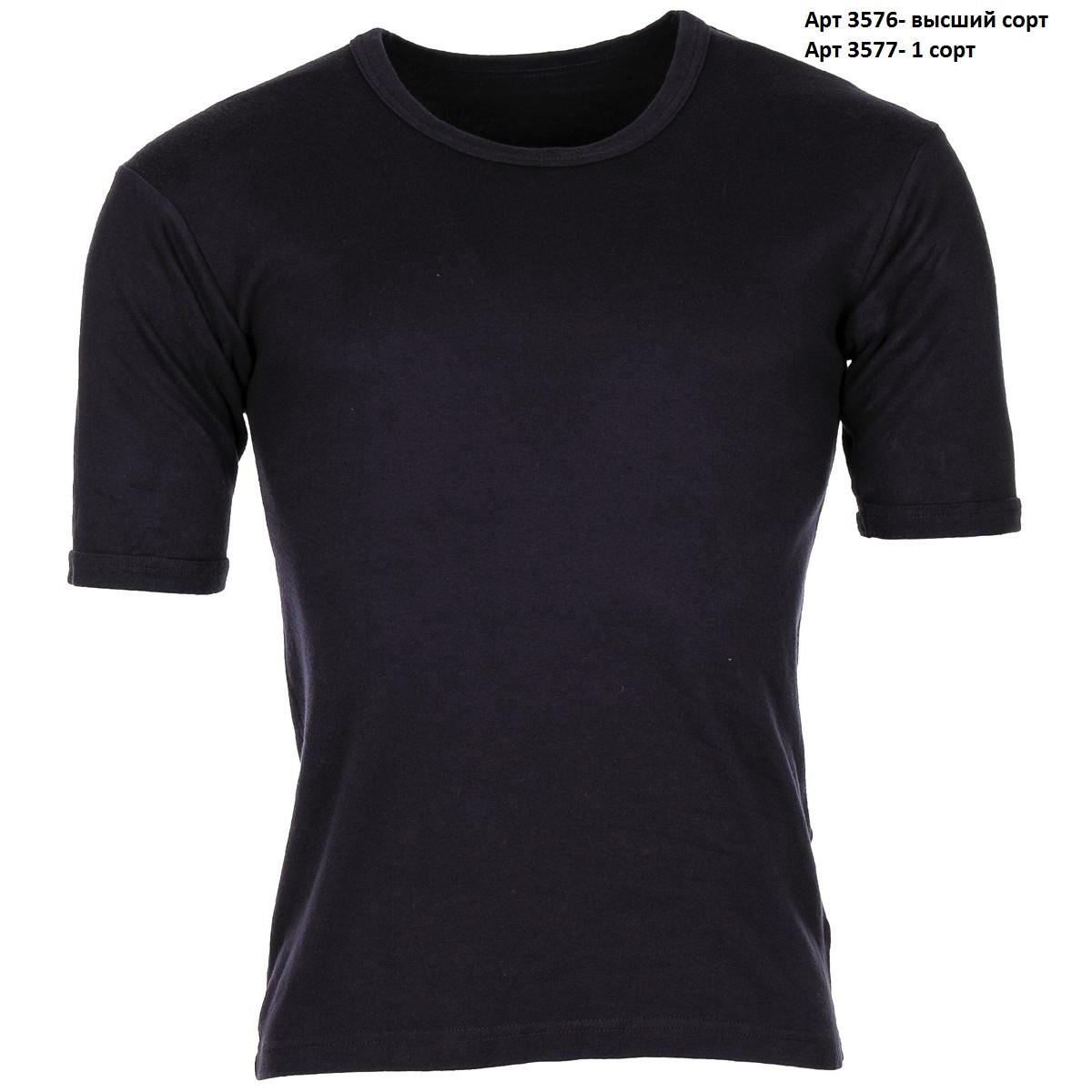 Футболка T-Shirt, Blau ( 100% котон) оригинал Британия Б/У  1сорт