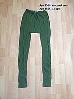 Кальсоны LONG JOHNS FR LIGHT OLIVE FOR AIR CREW оригинал  Британия  1 сорт