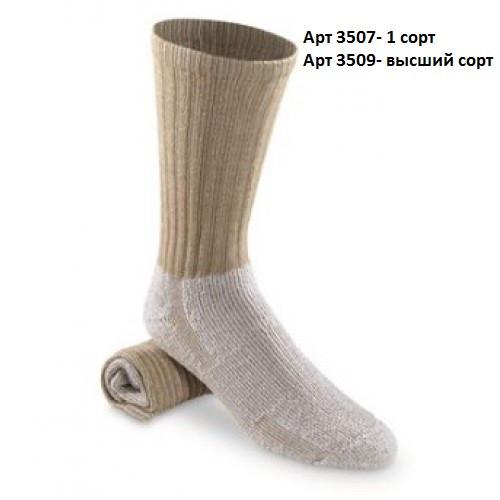 Носки зимние армейские Socks desert warm weather армии Британии  1 сорт