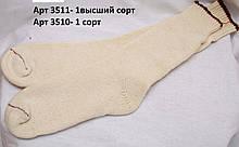 Термошкарпетки Extreme Cold Білі Оригінал Швеція Б\У вищий сорт пара