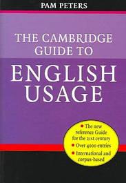 Теория и история языка
