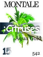 Духи 15 мл (542) версия аромата Монтале Aqua Gold