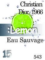 Духи 15 мл  (543) версия аромата Кристиан Диор Eau Sauvage 1966