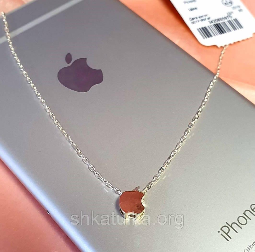 Кольє Apple зі срібла підвсок на тоненькому ланцюжку якірного плетіння