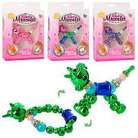 Игрушка - браслет для девочки Twisty petz Х1562