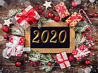 График работы в Новогодние дни 2020 года!