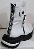 Ботинки женские белые демисезонные кожаные от производителя модель БМ1112, фото 4