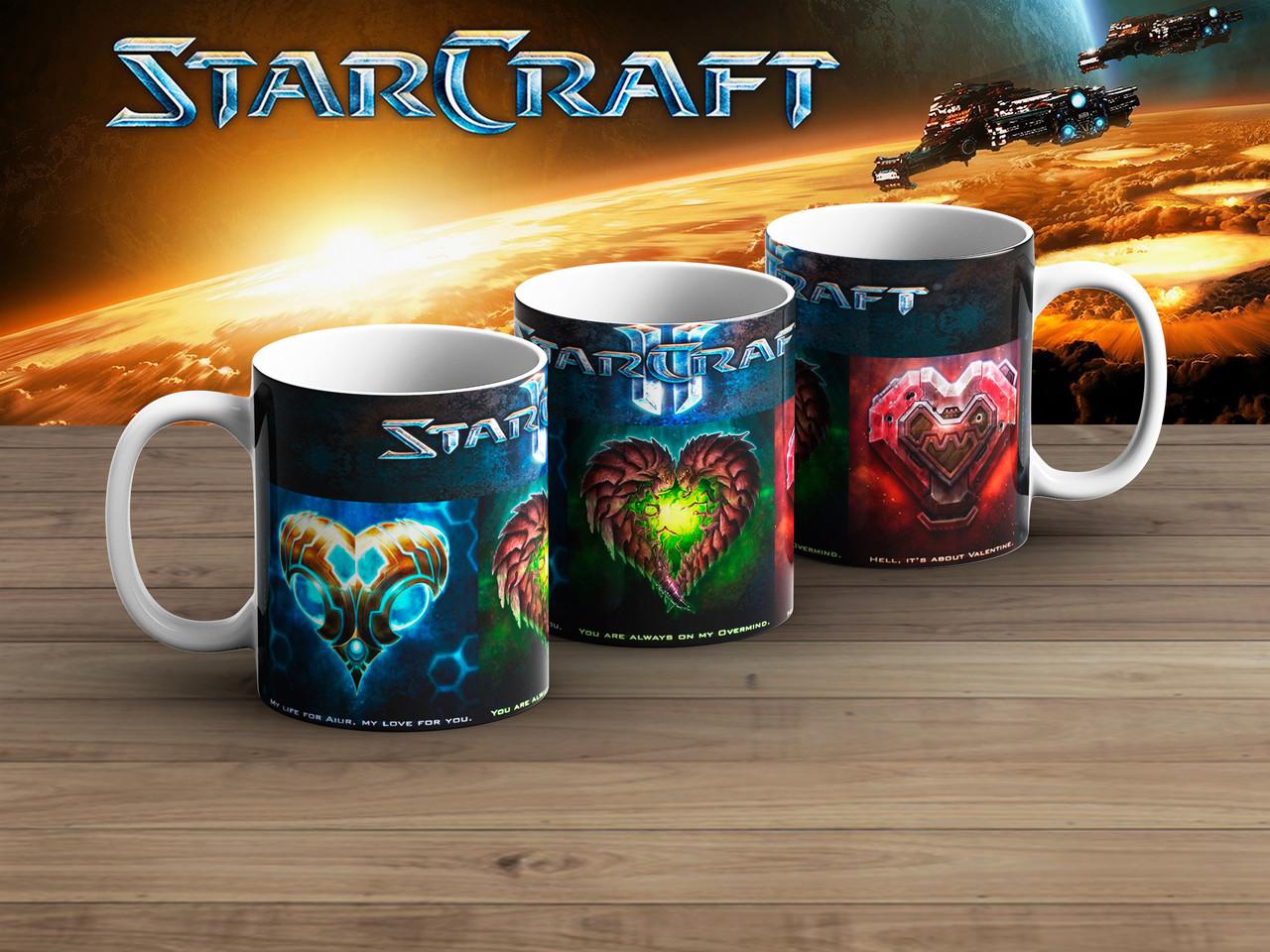 Чашка сердца StarCraft / СтарКрафт