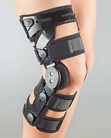 Ортез на колено с шарнирами  Aurafix 170*
