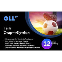 Подписка на OLL TV пакет «Старт + Футбол» на 12 месяцев