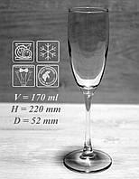 "Бокал Для Шампанского ""Эталон"" 170мл (J3903)"