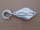 Нержавеющий крюк с одношкивным блоком., фото 2