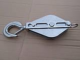 Нержавеющий крюк с одношкивным блоком., фото 3