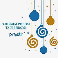 З Новим Роком та Різдвом! 2020