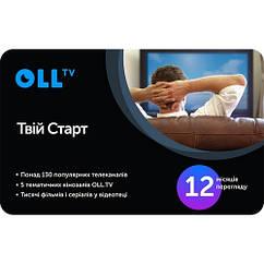 Подписка на OLL TV пакет «Старт» на 12 месяцев