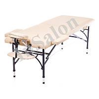 Двухсекционный алюминиевый складной стол PERFECTO светло-бежевый (NEW TEC)