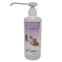 Дерманиос скраб ВЧ (ANIOS Dermanios scrub HF) - жидкое антисептическое мыло, c дозатором, 500 мл