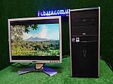 """Компьютер HP + монитор 19"""", Intel  E7500 2.93Ггц, 4 ГБ, 160 ГБ Настроен! Есть Опт! Гарантия!, фото 10"""