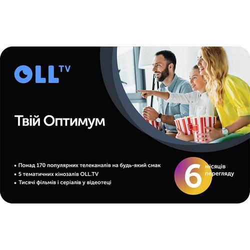 Подписка на OLL TV пакет «Оптимум» на 6 месяцев