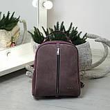 Замшевая сумка рюкзак женская Турция Разные цвета, фото 3
