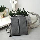 Замшевая сумка рюкзак женская Турция Разные цвета, фото 4