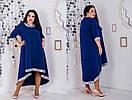 Асимметричное платье большого размера с вставками пайетки 10ba471, фото 2