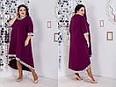 Асимметричное платье большого размера с вставками пайетки 10ba471, фото 3