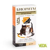 БИОРИТМ витаминно-минеральный комплекс для котят, 48 таб.