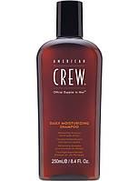 Шампунь American Crew для волос увлажняющий ежедневный Daily Moisturіzing Shampoo 250мл. (669316068960)