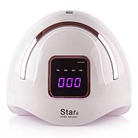 Лампа для маникюра LED+UV STAR 2  Rose Gold, 72 Вт