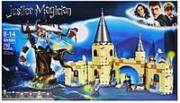 Конструктор  69504  Justice Magician Гремучая ива Нarry Potter 792 дет 1712