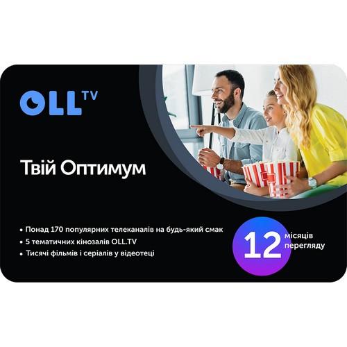 Подписка на OLL TV пакет «Оптимум» на 12 месяцев