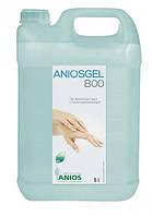 Аниосгель 800 UA (ANIOS Aniosgel 800 UA) - cредство для дезинфекции рук и кожи, 5 л
