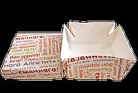 Упаковка для доставки суши 10*15*5 см