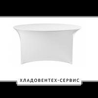 Скатерть круглая Symposium - ø1800x760 - белая