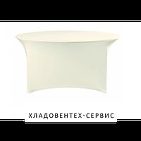 Скатерть круглая Symposium - ø1800x760 - кремовая