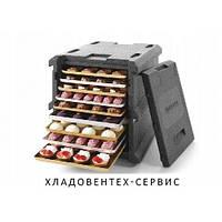 Термоконтейнер кейтеринговый, 9x600x400 мм