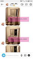 Стол для визажиста со столешницей-витриной, цвет - дуб сонома. 6