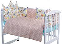 Детская постель Babyroom Classic Bortiki-01 (6 элементов) бирюза-бежевый-белый (лесные звери), фото 1