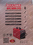 Напівавтомат Плазма MIG/MMA-340, фото 9